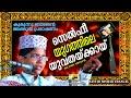 Latest Islamic Speech In Malayalam 2016 Children Speech