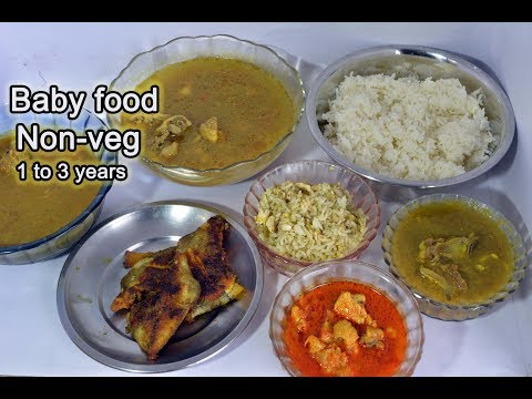 Baby Food | Baby Food for 1 to 3 Years | Non veg Lunch for babies   | Healthy Lunch for Babies