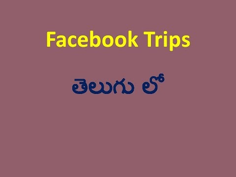 How To Stop Autoplay Videos On Facebook 2015 [Telugu Trips &Tricks]