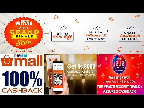 Paytm Mall Samsung Offer Paytm Mall 100% Cashback  Grand Finale Sale 2017 13th to 15th Dec in Telugu
