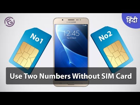 Use Two Mobile Numbers Without SIM card on any Android Mobile 2017