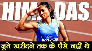 Hima Das Biography in Hindi | Indian Sprinter wins 5 GOLD
