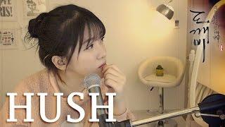 Hush-Lasse Lindh (GOBLIN /도깨비 OST) korean dramaㅣ버블디아