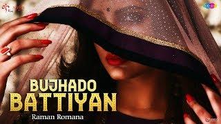 Bujhado Battiyan - Raman Romana | Harry Anand | Japji Khaira | Latest Punjabi Songs 2018