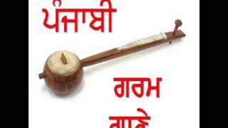 Punjabi Hot Songs ( ਪੰਜਾਬੀ ਗਰਮ ਗਾਣੇ ) 3