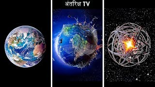 ब्रह्माण्ड की सबसे आधुनिक सभ्यता इंसानों से करोड़ो गुना ज्यादा Advance| The Most Advance Civilization