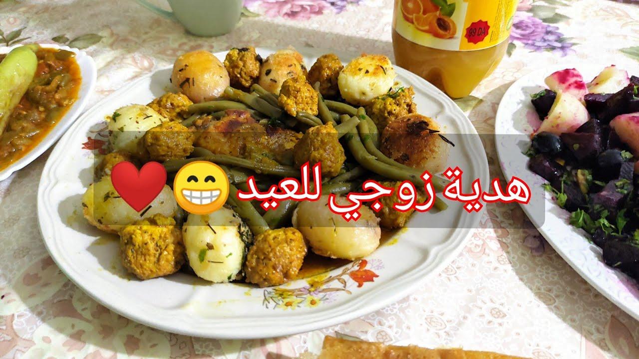 تحضيرات عيد الفطر😁 مائدة الإفطار لليوم 28 من رمضان 😎