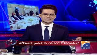 Aaj Shahzeb Khanzada Kay Sath - 20 May 2019