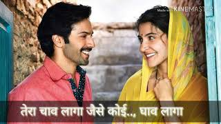 Tera Chaav Laga Jaise Koi Ghaav Laga Full mp3 song_Papon & ronkini gupta_Sui Dhaga movie_Dec222018