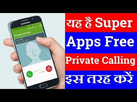 How to Make Free Call in India Without Showing Your Phone Number