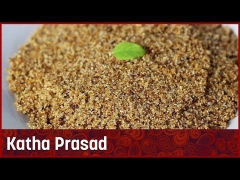 How to make puja prasad || सत्यनारायण कथा प्रसाद || Satyanarayan Katha Prasad || DipasKitchen