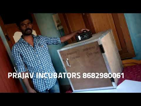 How to make automatic incubator in tamil
