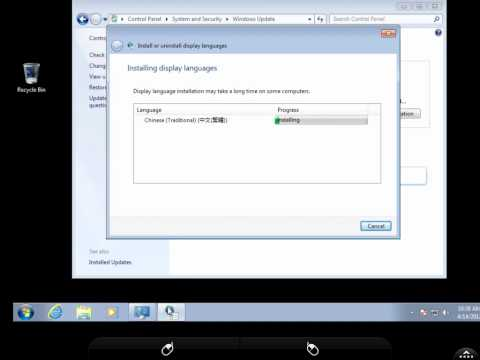 how to change windows 7 display language to Chinese (Traditional)