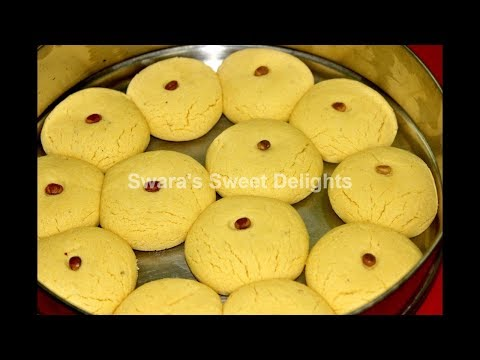 Nankhatai/नानखटाई/Without Oven Baking/Eggless Indian Cookie/Homemade Besan & Maida Biscuits