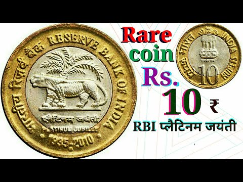 Rare coin of Rs. 10 ₹ || RESERVE BANK OF INDIA Platinum Jubilee coin || rare 10 rupee coins of india