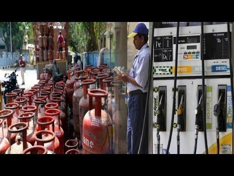 पेट्रोल, डीजल, एलपीजी सिलेंडर के दाम बढ़े…! | Petrol, Diesel, LPG Cylinder Price Hiked