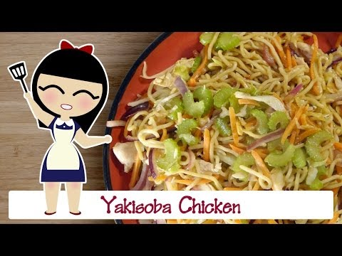Easy Yakisoba Chicken Recipe
