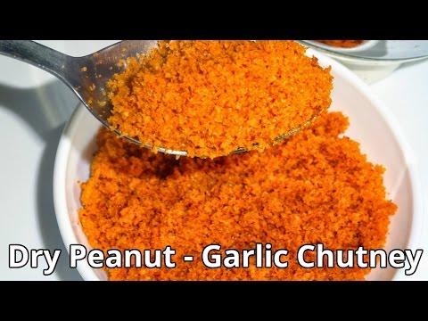 Dry Peanut Garlic Chutney | Vada Pav Chutney Recipe | Shengdana Chutney- Dry Chutney Powder