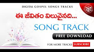 Ee jeevitham viluvainadi Song Track || Telugu Christian Songs Tracks || CBOUI Tracks, Digital Gospel