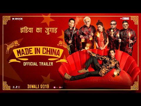 Xxx Mp4 Made In China Official Trailer Rajkummar Rao Boman Mouni Dinesh Vijan Mikhil Musale 3gp Sex