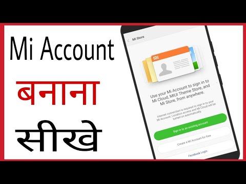 Mi account kaise khole/banaye | how to create mi account in hindi