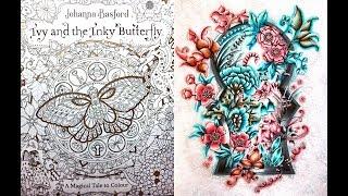 """Обзор раскраски антистресс Johanna Basford """"ivy And The Inky Butterfly"""""""