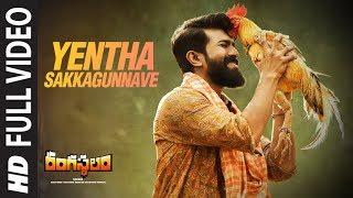 Yentha Sakkagunnave Full Video Song | Rangasthalam | Ram Charan, Samantha, Devi Sri Prasad, Sukumar