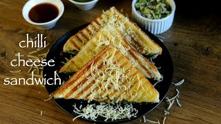 chilli cheese sandwich recipe | grilled cheese chilli sandwich recipe
