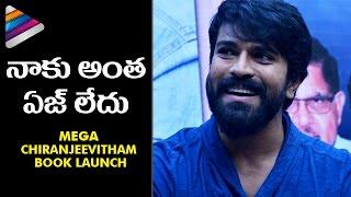 Ram Charan Heartfelt Comments | Chiranjeevi Mega Chiranjeevitham Book Launch | Telugu Filmnagar