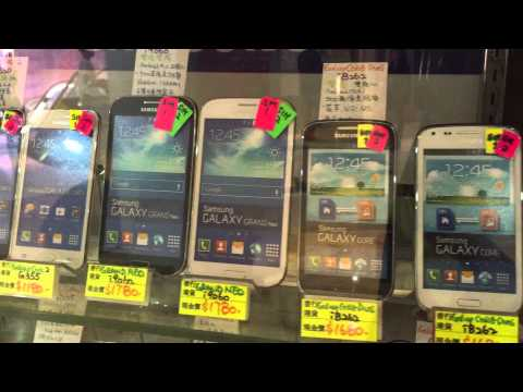 What Samsung mobile phone you can buy in Hong Kong in 2015!