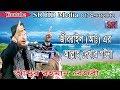 আব্দুর রহমান রেজবী ওয়জ ১১ ০৩ ২০১৯  SR HD Media