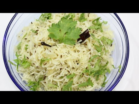 Restaurant Style Jeera Rice-Easy and Quick Jeera Rice Recipe-How to Make Jeera Rice in Hindi