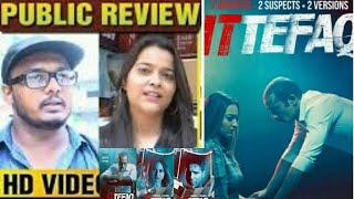 Ittefaq Movies Public Review|| Ittefaq Movies Public Reaction|| Ittefaq Movie Publib Rateing