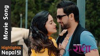 Aankhalai Ke Dosh - New Nepali Movie Song 2016 RADHA Ft. Jiwan Luitel, Sanchita Luitel