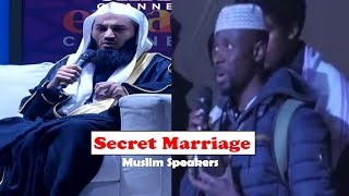 Is a Secret Nikah Valid? - Ask Mufti Menk - 2018