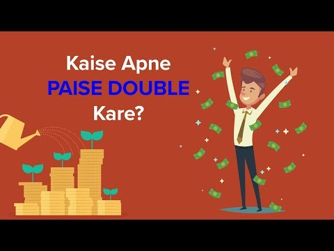 How to double your money in India (HIndi)