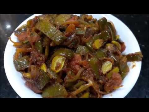 Sim Bhaja Bengali Veg Recipe | Saem Papdi ki Bhaji | Flat Green Beans Recipe