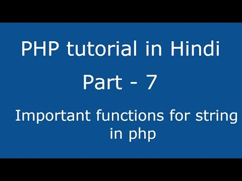 PHP tutorial in hindi part  -7-- Important functions for string in php
