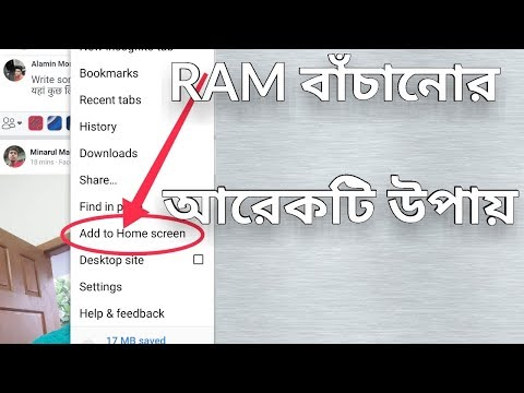 How To Add Chrome bookmarks to the Android home screen (AT Bangla)