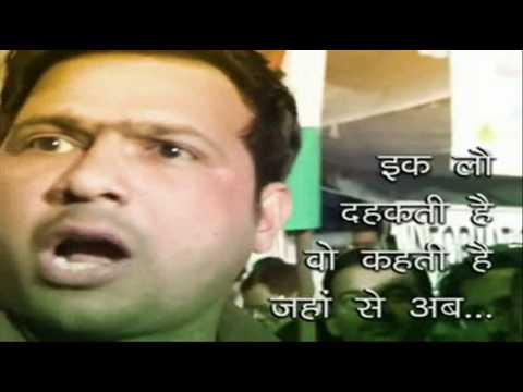 India Against Corruption in India