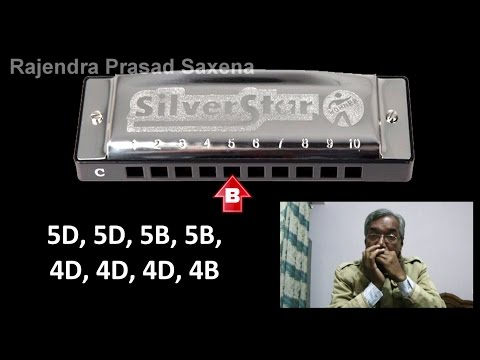 Learn Mouth Organ Lesson 2 (Harmonica) in Just 2 Minutes By Rajendra Prasad Saxena