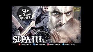 Sipahi Full Movie | Hindi Dubbed Movies 2018 Full Movie | Nara Rohit Movies | Action Movies