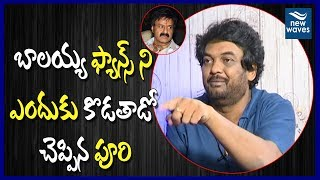 Nandamuri Balakrishna about Controversies in Sr NTR's Biopic