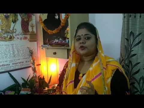 Makhan mishri, prashad, Krishna janmashtami, Thakur ji ka blog, radhe radhe
