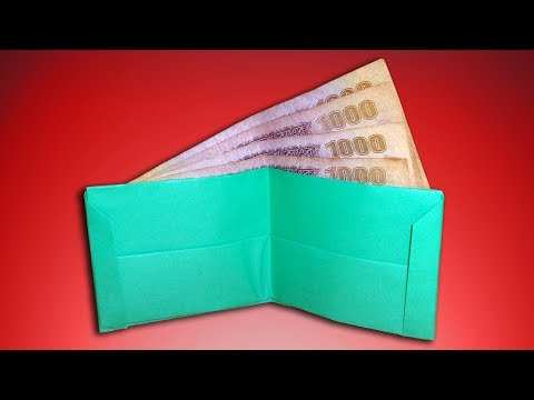 How to Make a Paper Wallet For Kids With Coin Holders? [Easy Origami]