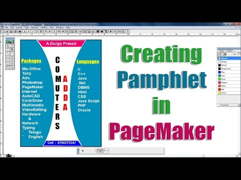Creating Pamphlet  in Page Maker (Project-7)(www.computersadda.com