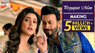 Projapoti Mon | Chaalbaaz | Shakib Khan | Subhashree Ganguly | Latest Bengali Movie