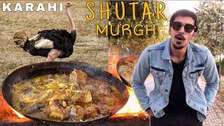 "FIRST EVER ""SHUTAR MURGH"" KARAHI in 🔥 OSTRICH MEAT in PAKISTAN - STREET FOOD IN SAHIWAL, PAKISTAN"