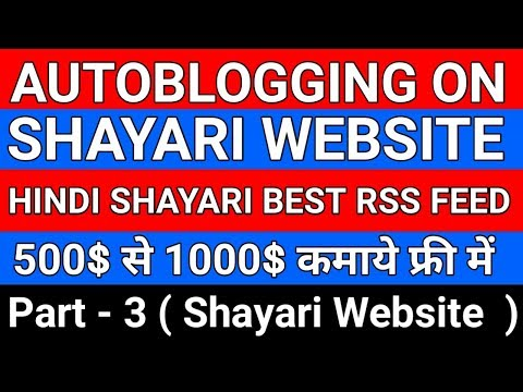 How to Setup for AutoBlogging & Make Money Online via Automatic System - Urdu/Hindi