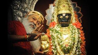 Om Namo Hanumate Namaha Hanuman Mantra For Parayana 108 Times,59ULF